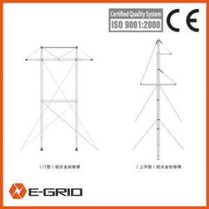 Emergency restoration aluminum alloy tower